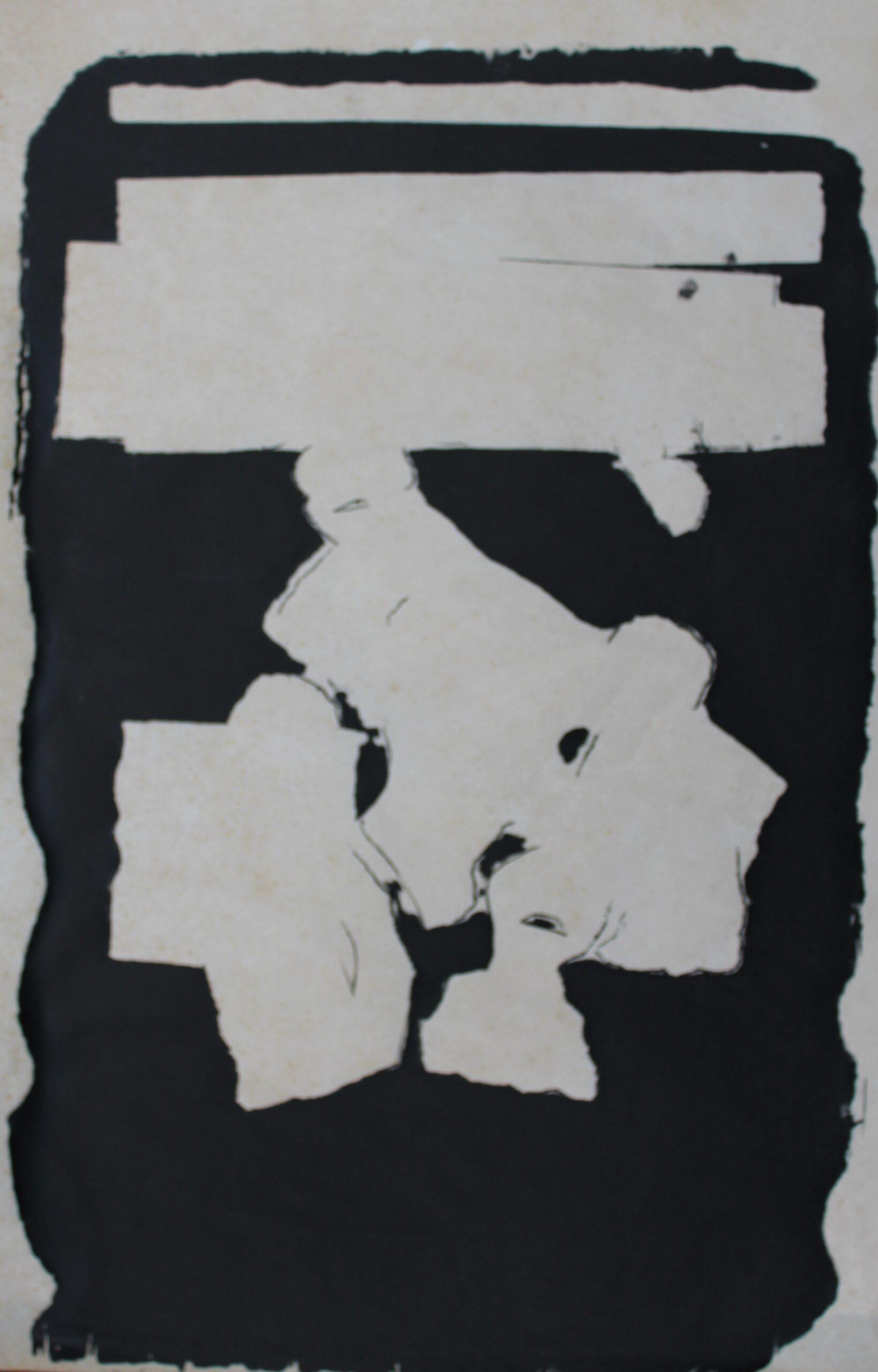 Woorden schieten te kort, zeefdruk, 40 x 64 cm, 1993
